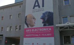 まちイベントで地域のにぎわいと活性化を実現(オーストリア・リンツの事例)