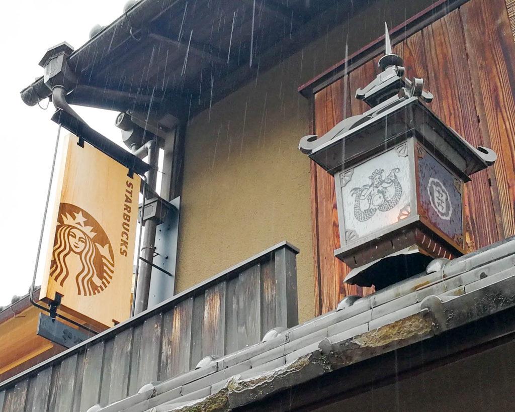 スターバックスだって「郷に入っては郷に従え」。京都をリスペクトした特別な空間と上質な時間体験