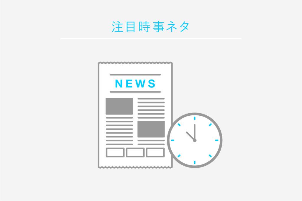 まちづくりに関するグッドデザイン賞 大賞2018