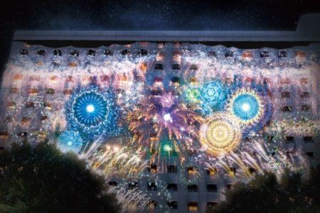 [にぎわいイベント]ホテルの壁面を利用したプロジェクションマッピング花火大会、品川で開催