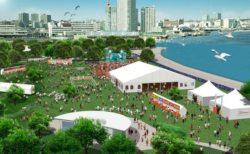 [にぎわいイベント]みなとみらい「臨港パーク」で3つの大型スポーツイベントを開催、新しい公園緑地の活用