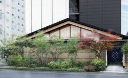 [エリア開発]2019年春、新宿5丁目に箱根源泉の温泉旅館をUDSが開業。訪日外国人向けツアーデスクとの連携も