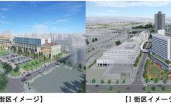 """[エリア開発]""""新さっぽろ駅""""周辺地区での大規模複合開発プロジェクト用地を取得"""
