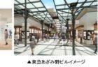 【渋谷PARCO】建て替え工事仮囲い× AKIRA ART WALL 第3 章 Final