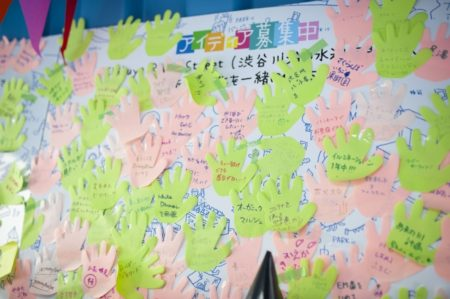 渋谷リバーストリートの活用アイデア募集に集まった300超のアイデアをベースにした社会実験開始