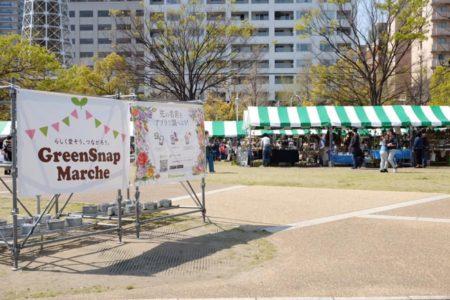 2日間で5万人以上の来場人数!横浜市と連携した植物イベント【GreenSnap Marche YOKOHAMA】を今年も開催!