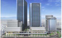 『南小岩六丁目地区第一種市街地再開発事業』着工のお知らせ