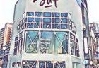 官民連携で持続可能な街づくりに貢献する、新しい渋谷土産を作る社会実験「SHIBUYA(しぶや) MIYAGE(みやげ) LAB(らぼ)」開始