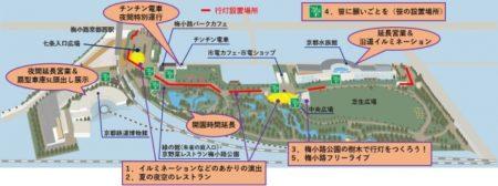 【京都・梅小路みんながつながるプロジェクト】「京都・梅小路みんながつながるプロジェクト」で賑わいづくり『京都・梅小路七夕あそび2019』を開催