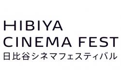 HIBIYA CINEMA FESTIVAL(日比谷シネマフェスティバル)開催/日比谷の街が映画一色に染まる!屋外巨大ビジョンで繰り広げる様々な映画体験