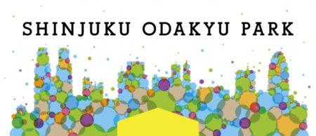 新宿スバルビル跡地の暫定利用を開始!「SHINJUKU ODAKYU PARK」8月22日オープン