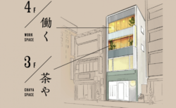 三軒茶屋駅徒歩1分、「茶や」を備えたコワーキングスペース「三茶WORK」、8月1日(木)グランドオープン