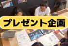 CLUB ARIAKEスポーツイベント「ナイトボルダリング」開催!
