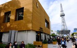 Park-PFI事業によって大幅リニューアル、新しい名古屋の顔となった「Hisaya-odori Park(ヒサヤオオドオリパーク)」